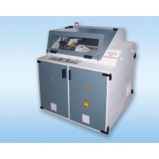 Рентгенофлуоресцентный волнодисперсионный анализатор АРФ-7